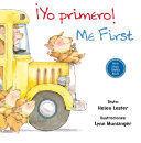 YO PRIMERO - ME FIRST